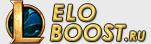 Eloboost.ru — Профессиональный эло буст в Лиге Легенд